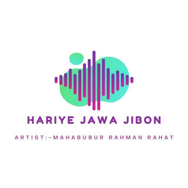 Copy of bright green   purple recording music logo